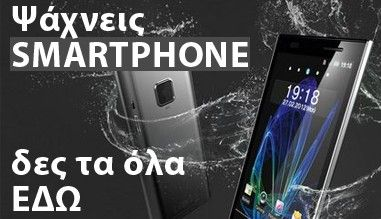 Βρες το #smartphone που σου ταιριάζει εδώ: https://goo.gl/7jfIfn 📱📱📱 #mobile #phone #Brainwire #eshop #tech #technology