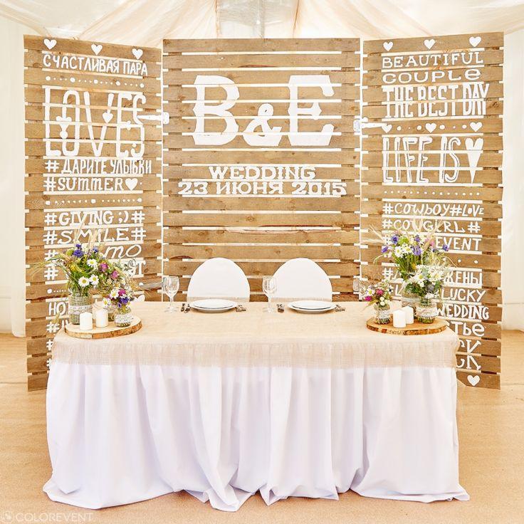 свадьба в стиле рустик, rustic photoshoot