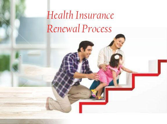Health Insurance policy should be renewed after certain period that will help to keep updated with new benefits along the old ones. A health insurance policy is the best way to cover anybody's health related issues and become a support for all kind of medical expenses.