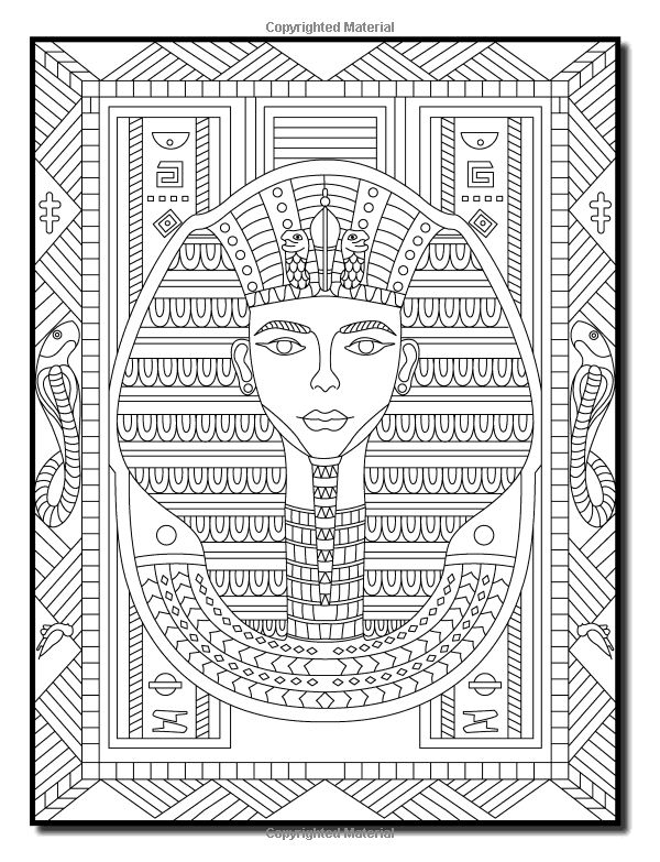 african design coloring pages - photo#36