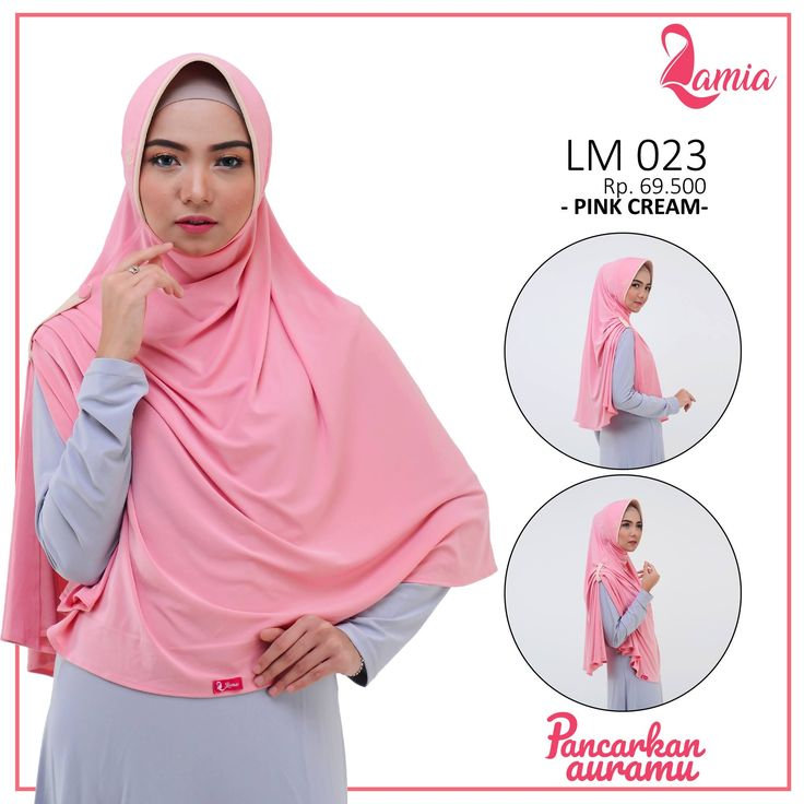 LM 023 Lamia Hijab - Kerudung Bergo Syar'i bahan kualitas premium, nyaman dipakai dan anti gerah. Material : Spandex. Size : All Size. #lamiahijab #hijabindonesia #kerudunginstan #bergo