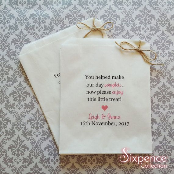 Our Day Complete Personalised White Paper Lolly Bags x 50