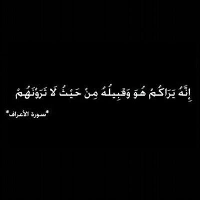 ما الجن و ما اصلهم ومتى خلقوا و ماهي أسماؤهم وأصنافهم  http://www.ajibnet.com/2016/04/blog-post.html