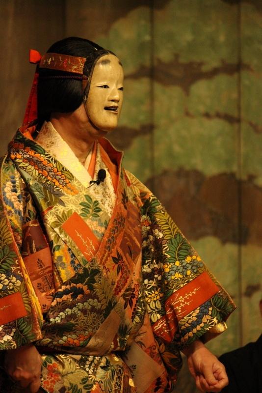 Japanese Noh theater 能