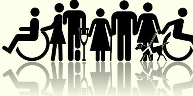 044gr. Προσβασιμοτητα Ατομων Με Αναπηρια: ερωτήσεις - απαντήσεις για χρηματοδότηση τουριστικών επιχειρήσεων