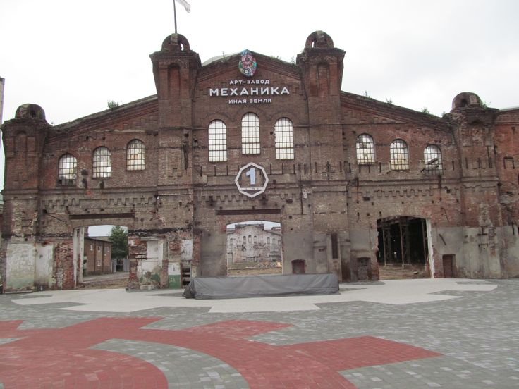 В Харькове заброшенный цех превращают в арт-завод. Это место уже, как магнит, притягивает творческих харьковчан   Харьков   Вести