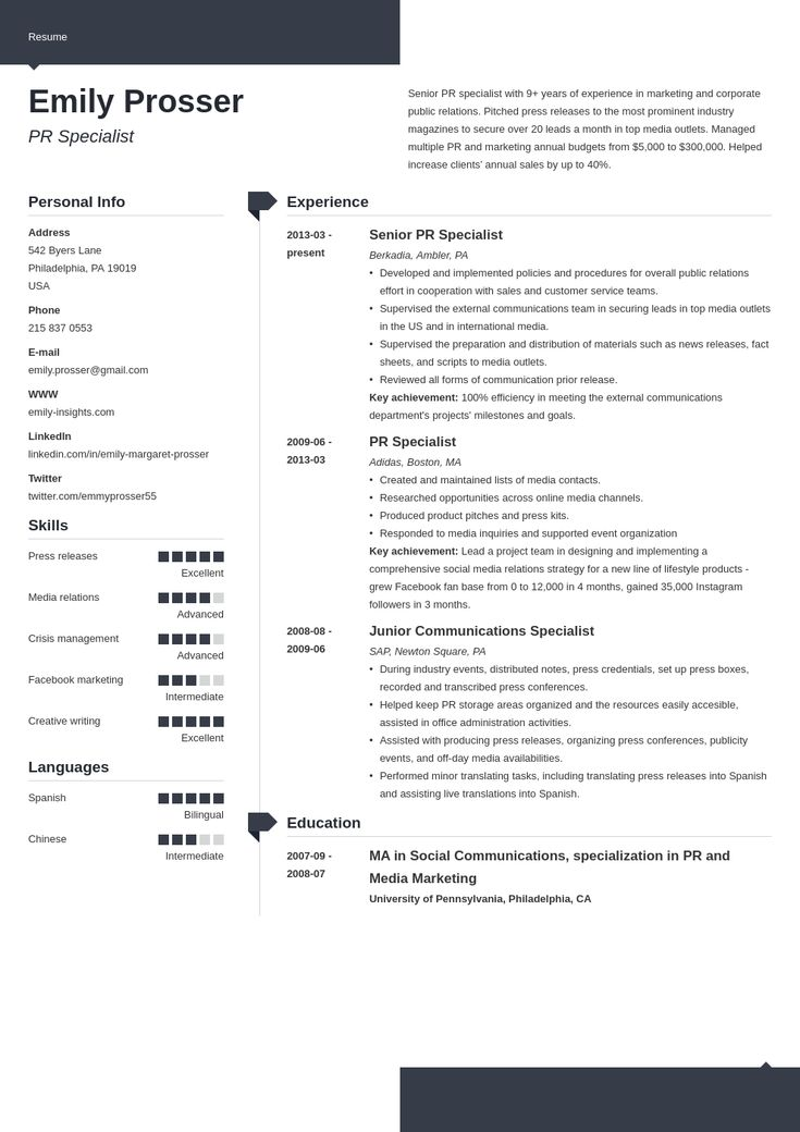 public relations resume example template modern  cv