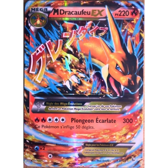 Best 25 carte pokemon dracaufeu ideas on pinterest cartes pokemon dracaufeu carte pokemon - Carte pokemon a imprimer ...