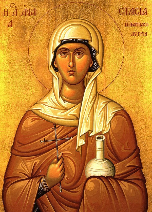 Anastasia...my patron saint!  Her day is 22nd December.