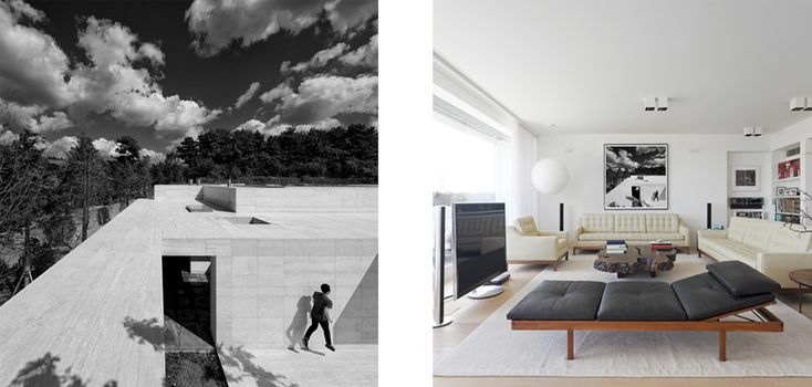 Example_ House in Korea | Alvaro Siza_ Photo by Fernando Guerra