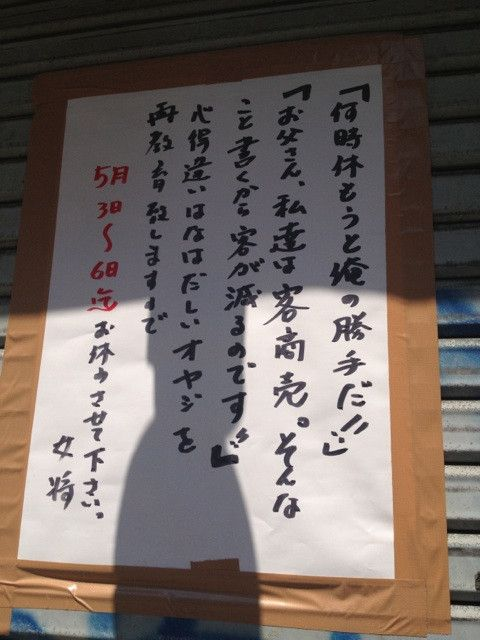 """""""gakujin: (via 再教育クッソワロタwwwwwwww on Twitpic) """""""