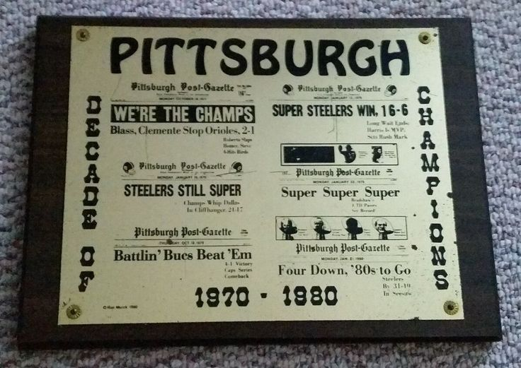 Vintage 1980 Pittsburgh Steelers Pirates Decade of Champions Plaque Post Gazette…
