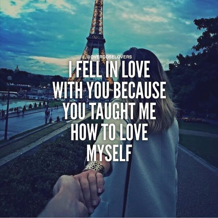 Best 25+ Sexy Morning Quotes Ideas On Pinterest