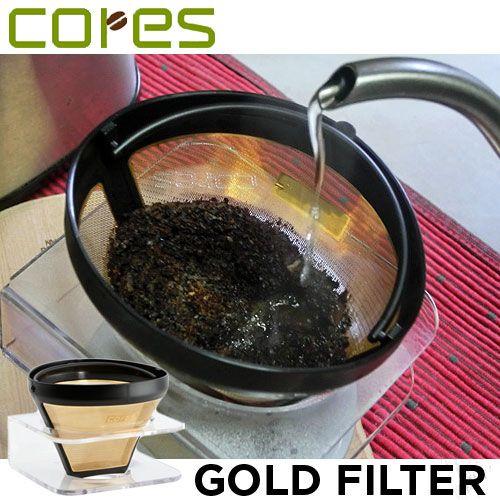 コレス ゴールドフィルター  純金コーティングされたフィルターだから、珈琲の美味しさのオイル成分や酸味がストレートに抽出できます。ペーパーフィルターより断然エコで、 いつもの珈琲に違いがでます。