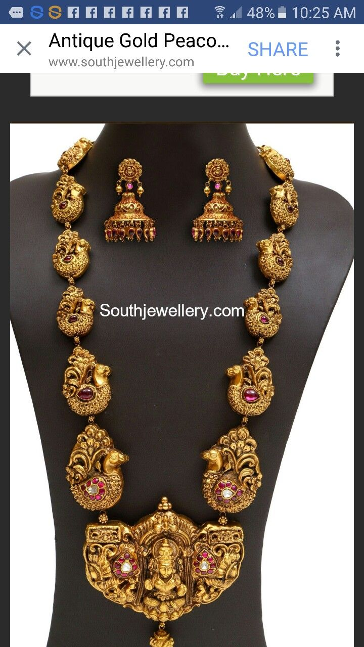 22 carat gold floral designer pendant with multiple beads chain and - Jewellery Designs Page 7 Of 949 Latest Indian Jewellery Designs 2017 22 Carat Gold Jewellery