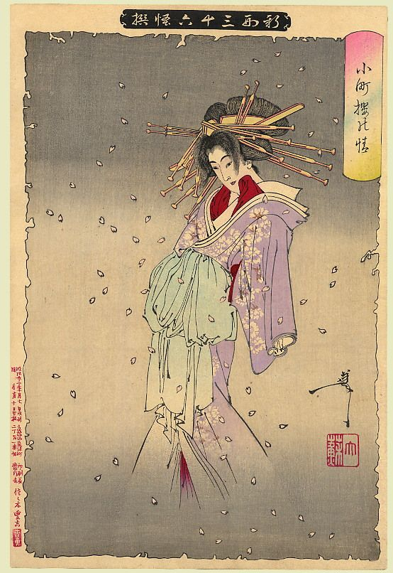 "Artist:	Yoshitoshi (36 Ghosts) Date:	October 1889 Size/Format:	Oban, Tate-e (13.5"" x 9.25"") Description:	The Spirit of the Komachi Cherry Tree Series:	36 Ghosts Publisher:	Matsuki Heikichi"