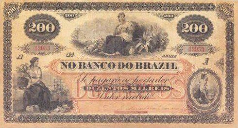 200 Мильрейсов (1860) Бразилия (Brazil) Южная Америка