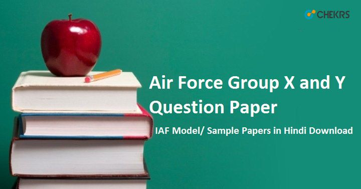 Air Force Group X and Y Question Paper #IAFModel #SamplePapers #Hindi https://jobs.chekrs.com/air-force-group-x-y-question-paper/?utm_content=bufferac2c2&utm_medium=social&utm_source=pinterest.com&utm_campaign=buffer