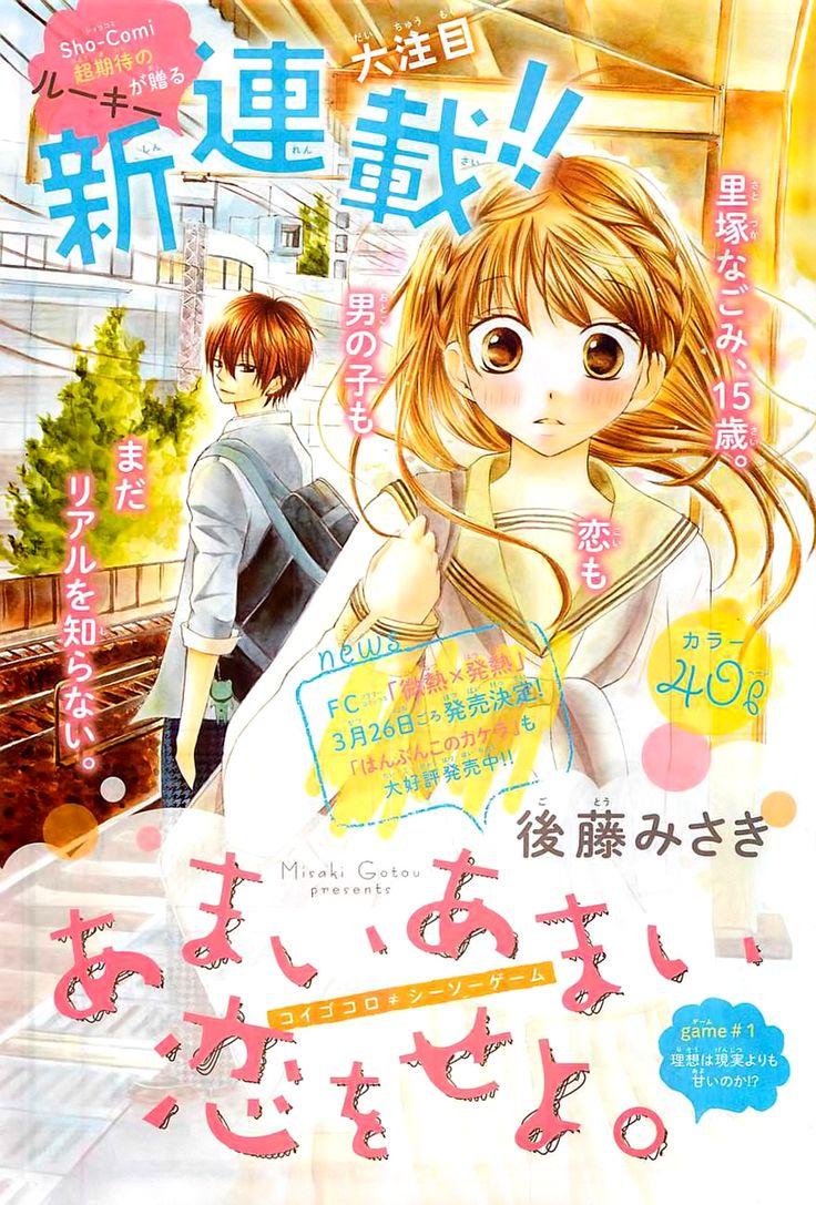 Amai amai koy o seyo:  Nagomi Satodzuka es una chica de 15 años que sueña con encontrar a su príncipe. Un día, ella y sus amigas asisten a una reunión en la cuál conocerá al apuesto Sakurada Haruto. Todo marchaba a la perfección, cuando de repente ve a una pareja besándose. Nagomi se queda perpleja ya que cree que eso solo debe hacerse después de casarse. Sin embargo, Haruto le explica a gritos que si dos personas se gustan, pueden hacer eso e incluso tener sexo. ¿Qué pasará?