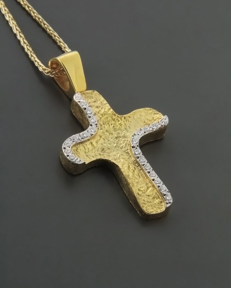 Σταυρός βαπτιστικός χρυσός & λευκόχρυσος Κ14 με Ζιργκόν