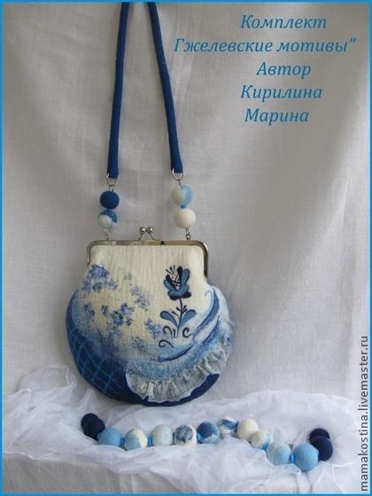 """Felted Bag by marina Cirillina Комплект """"Гжелевские мотивы"""" - синий,орнамент,сумка женская,сумка из войлока"""