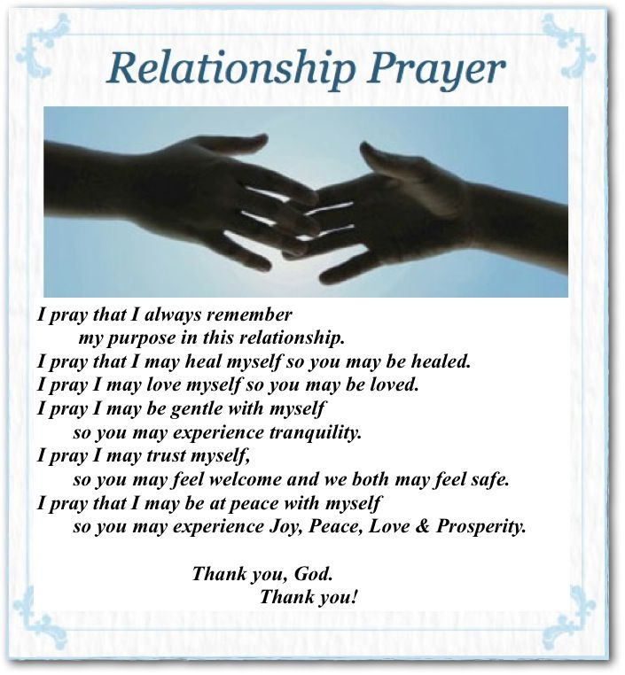 Relationship Prayer!!