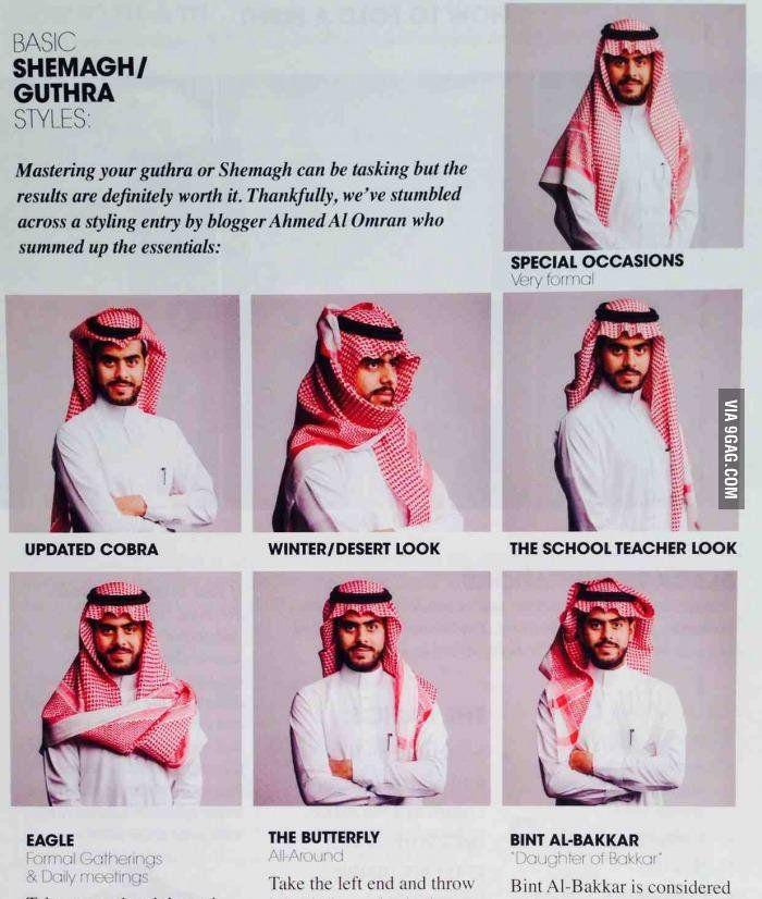 Arab Styles