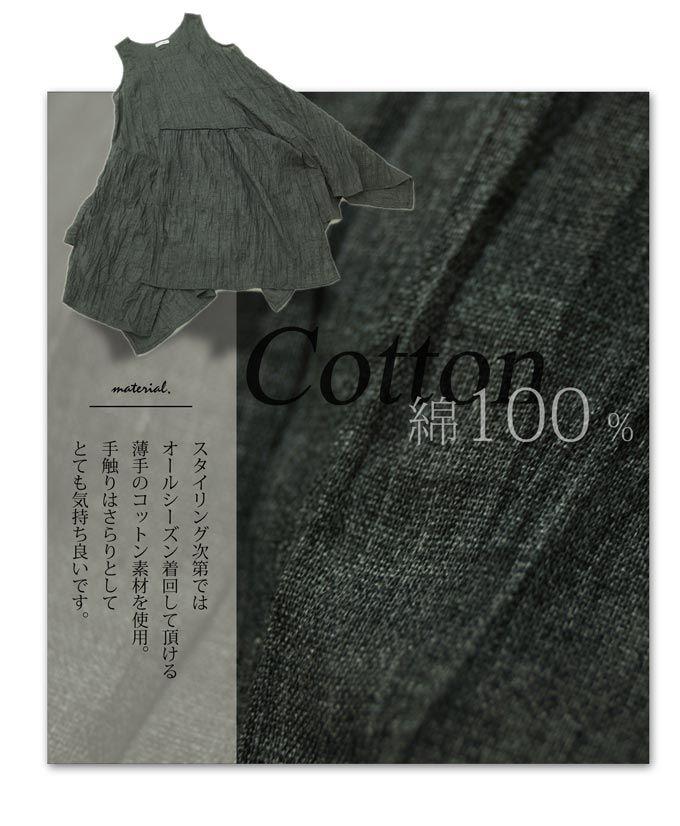 【楽天市場】【再入荷♪6月16日12時&22時より】(グレー)「otona」ココロ揺さぶる、裾のミリョク。ワンピース:cawaii