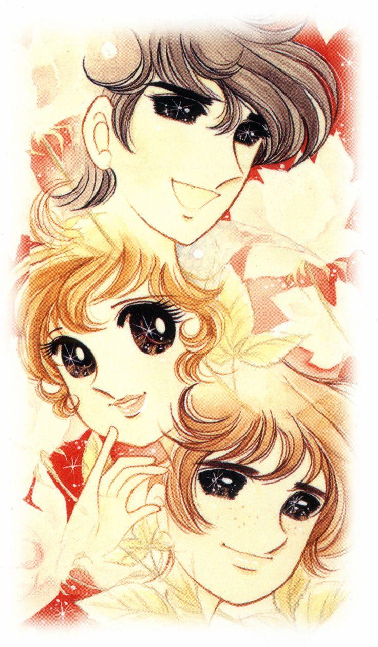 Atsuko No Ashita Wa illustration by Yumiko Igarashi