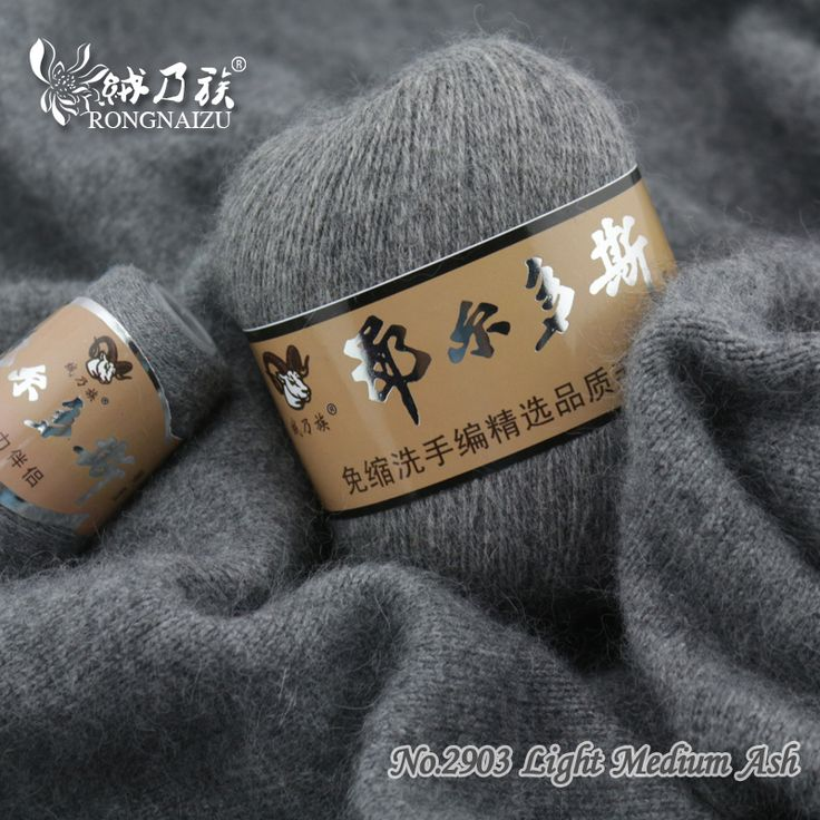 Best Quality 100% Mongolian Cashmere Hand-knitted Cashmere Yarn  Wool Cashmere Knitting Yarn Ball Scarf Wool Yarny Baby
