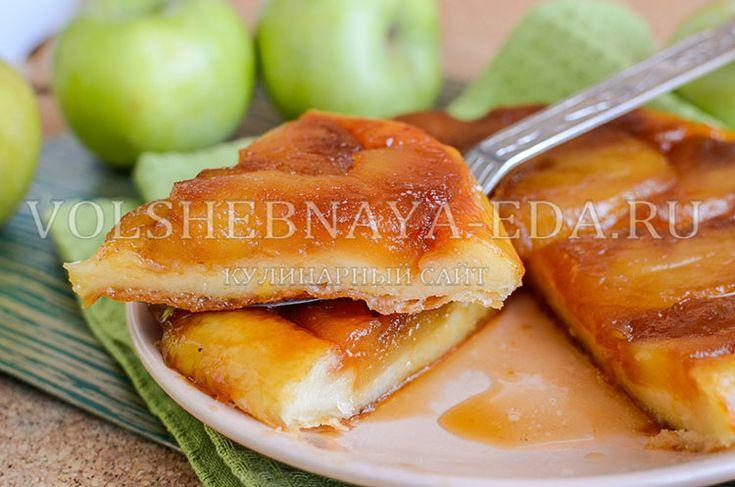 Яблочный пирог-перевертыш из рубленого теста