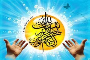 Discover Shia Islam, Shia Muslims, Shia news, Shia facts & beliefs, Shia Books, Who are Shia ?!, Shia VS Sunni, Shia & Sunni Unity | Origins of Shi'i Islam