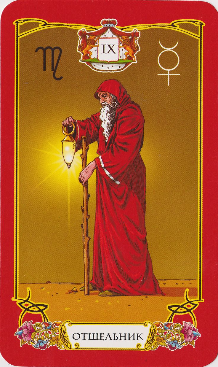 The Hermit Tarot Card Meaning In Readings Isolation: 74 Best Images About The Hermit On Pinterest