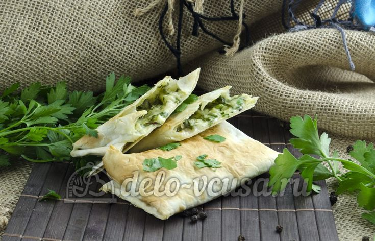 Лаваш с сыром и зеленью #лаваш #сыр #закуски #еда #рецепты #деловкуса #готовимсделовкуса