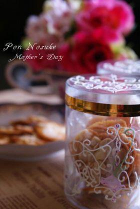 「母の日のプレゼント」ぽんのすけ | お菓子・パンのレシピや作り方【corecle*コレクル】