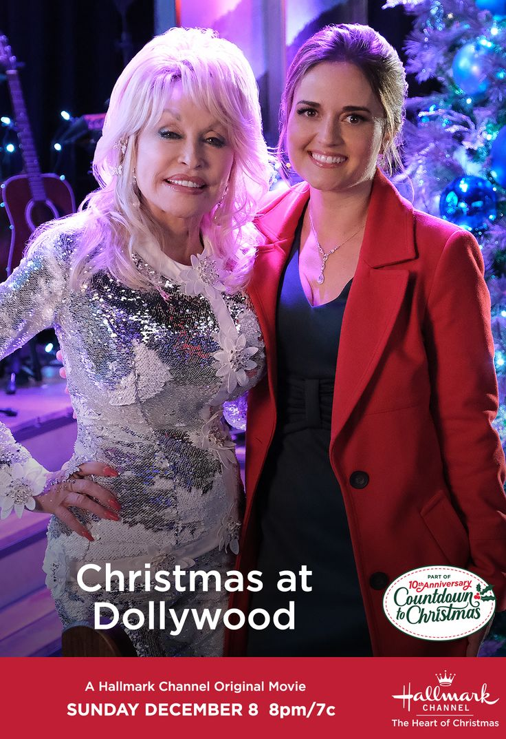 "You're cordially invited to ""Christmas at Dollywood"