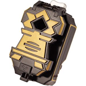 Power Rangers Samurai Battle Gear Black Box Morpher $14.97 at Walmart