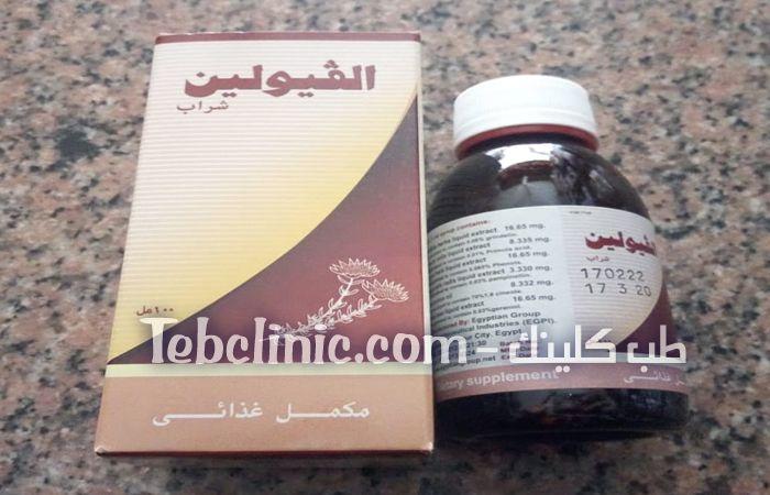 دواء الفيولين لعلاج الكحة Syrup