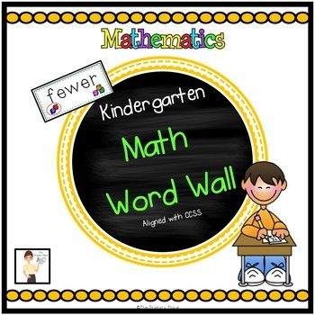 These math word wall words are designed to be a companion to kindergarten math units for the entire year!   There are also some blank cards included.  Simply print and laminate.  Included in this product * Math Word List* Math Topic Header Cards* Math Word Wall Word Cards* Blank CardsPossible Uses:* Use on a math word wall, math focus wall or math talk board* Put on a ring and use as a reference in a math centerYou can earn credits for your purchases on TPT!To earn credits: After you make a…