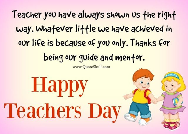 Happy Teachers Day Messages 2018 For Our Dance Teacher Draw Teacher Science Teacher And Lit Happy Teachers Day Message Happy Teachers Day Teachers Day Wishes