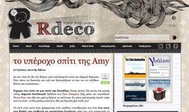 RDeco.Gr   Το rdeco.gr είναι ένα όμορφο web blog που δικαιώνει το ρόλο ύπαρξής του. Το Nevma μπήκε για άλλη μια φορά στο πνεύμα και δημιούργησε έναν ιδανικό χώρο για τους λάτρεις του interior design.    Το στήσιμο της ιστοσελίδας έγινε πάνω στο σύστημα διαχείρισης περιεχομένου του wordpress που παρέχει όλα όσα χρειάζεται ένας κοινός χρήστης προκειμένου να πλασάρει εύκολα τις ανησυχίες του και τη δουλειά του.