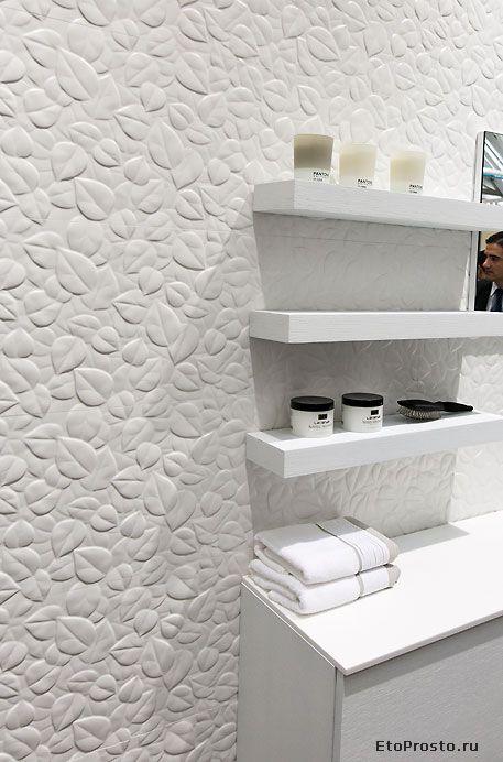 Трехмерная плитка Porcelanosa. Фотография с выставки Cersaie 2012