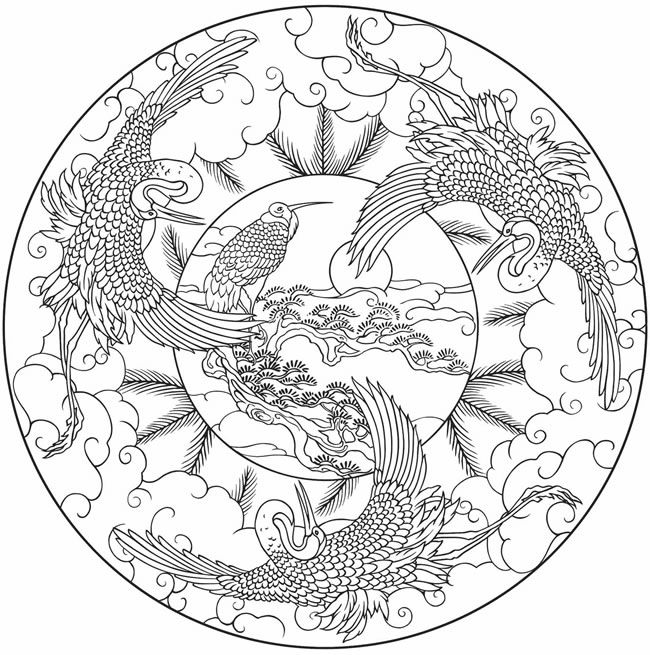 Bird Mandala to color from Nature Mandalas Coloring Book.