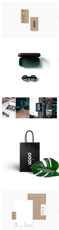 Branding: OOG Concept Store | HeyDesign