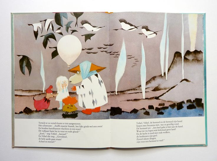 turning pages: The dangerous journey - Tove Jansson