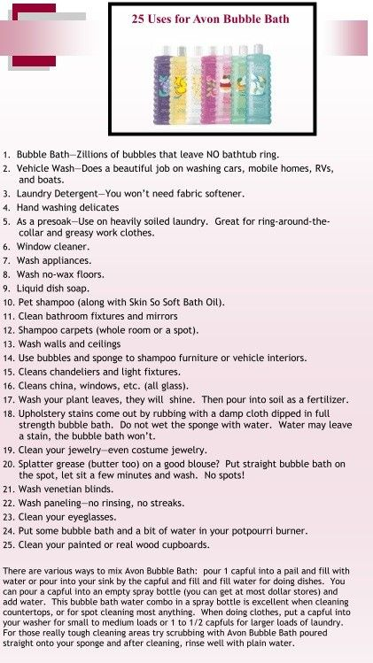 25 uses for Avon bubble bath - buy Avon bubble bath online at www.youravon.com/clarose
