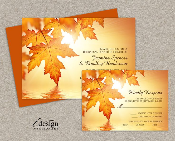Fall Rehearsal Dinner Invitations With RSVP by iDesignStationery