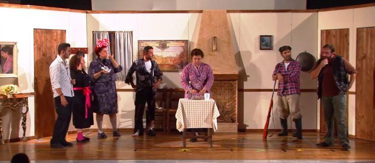 """e-Pontos.gr: Ποντιακή θεατρική παράσταση: """"Τη νύφες το κλέψιμον..."""