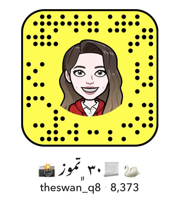 Add Me Snapchat Ads Stuff To Buy