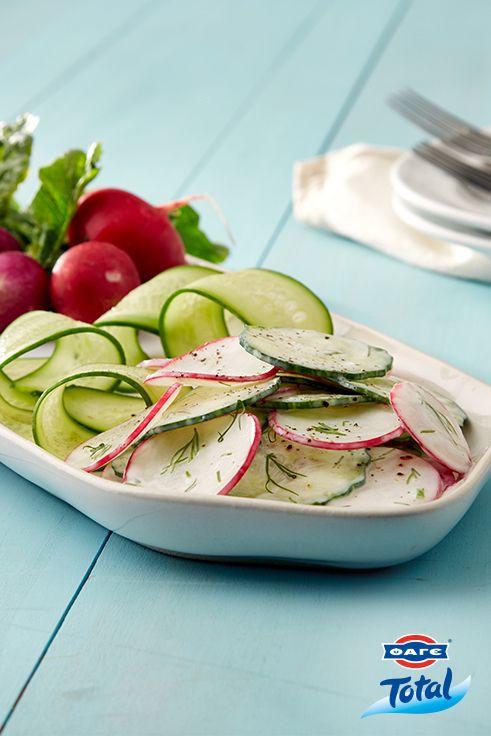 Δροσερή σαλάτα με αγγούρι και ραπανάκια: Πρόσθεσε στο Total λίγο άνηθο και λεμόνι και ανακάτεψε καλά. Πρόσθεσε λεπτοκομμένα ραπανάκια και αγγούρι, άφησέ τα να «μαριναριστούν» για 15 λεπτά και είναι έτοιμη!